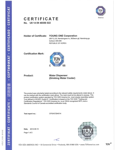 Certification | YOUNGONE CORPORATION